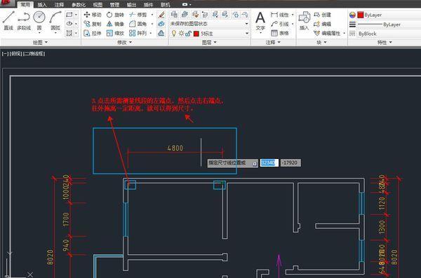 cad图纸在图纸上v图纸距离把软件在数字cad怎么打印不了图纸图片