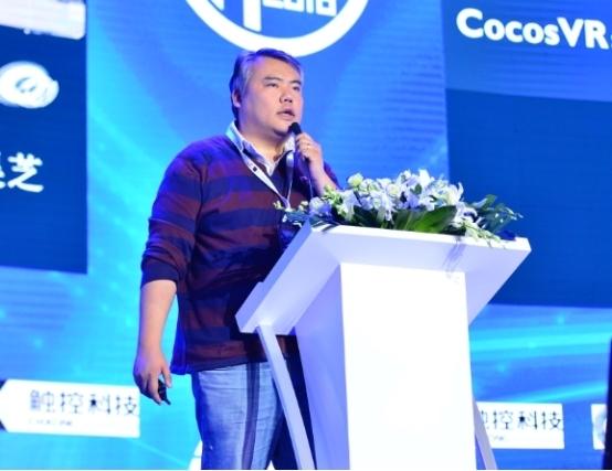 2016TFC触控科技CEO陈昊芝 Cocos助力VR游戏开发