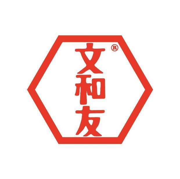 文和友老长沙臭豆腐标志是什么字体_360问答