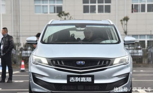 <b>吉利又火了,新款MPV刚上市大卖万台,别说大众,丰田都做不到</b>