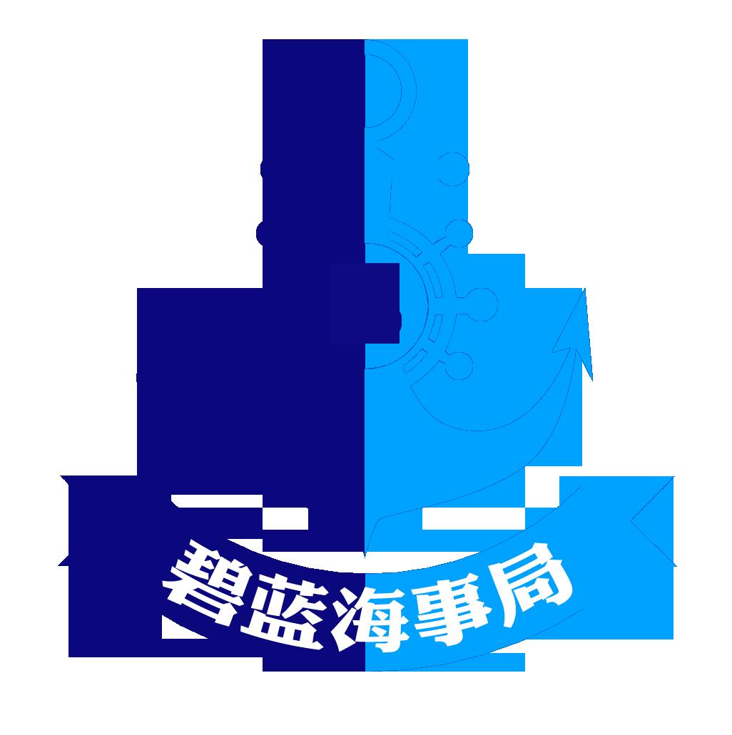 攻略组logo大.png