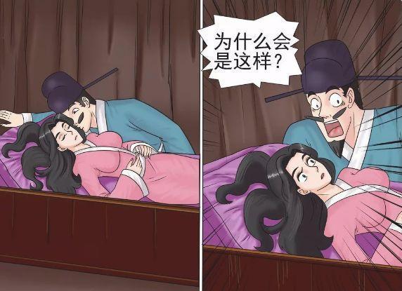 搞笑漫画:老杜去v国际,亲吻睡美人后发现其中漫画图片国际大全图片