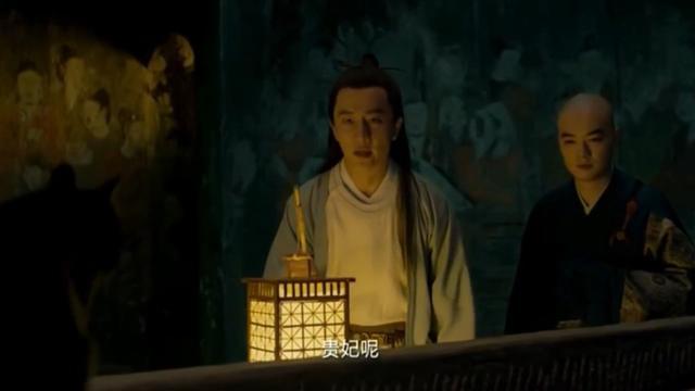 妖猫传:原来妖猫是白鹤少年变成的,他一直深爱着杨贵妃!