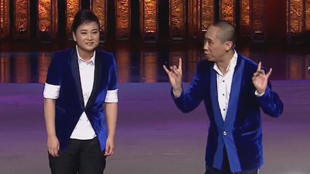 小品《王牌对王牌》表演者:贾玲 白凯南