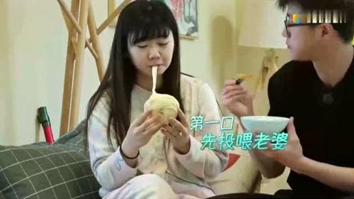 幸福三重奏:福原爱是有多爱吃花卷,王楠还专门从威海带来!