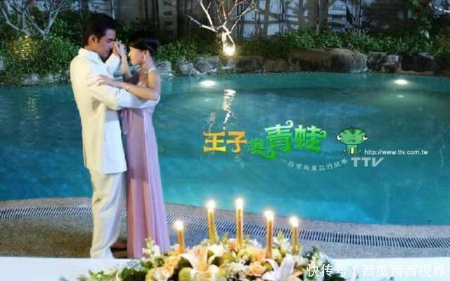 李现和杨紫再度携手饰演情侣,《王子变青蛙》被翻拍