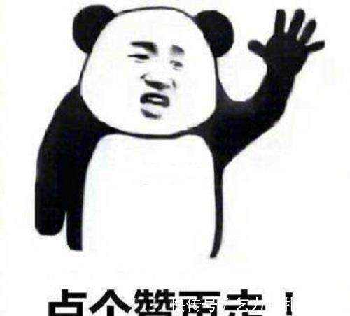《双世表情2》新鲜出炉1的陈宥维宠妃聚餐图通知朋友表情包,与p上图片