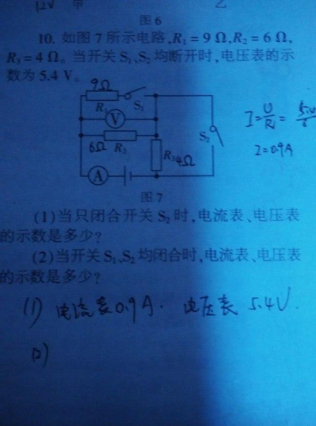 初三物理等效电路的应用