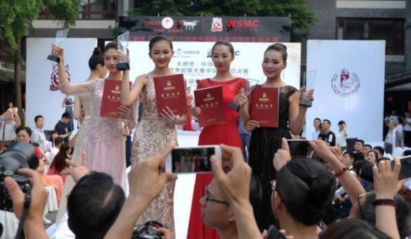 世界超模大赛中国冠军总决赛举行 19岁大学生夺冠