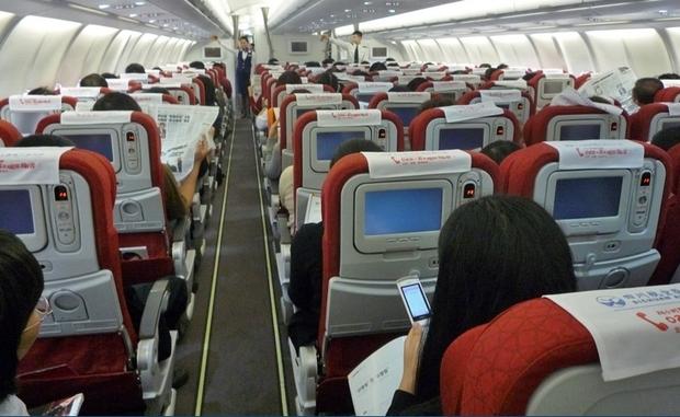 飞机经济舱过道宽度
