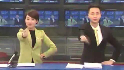 这是我所见过,最不正经的两位新闻联播主持人了