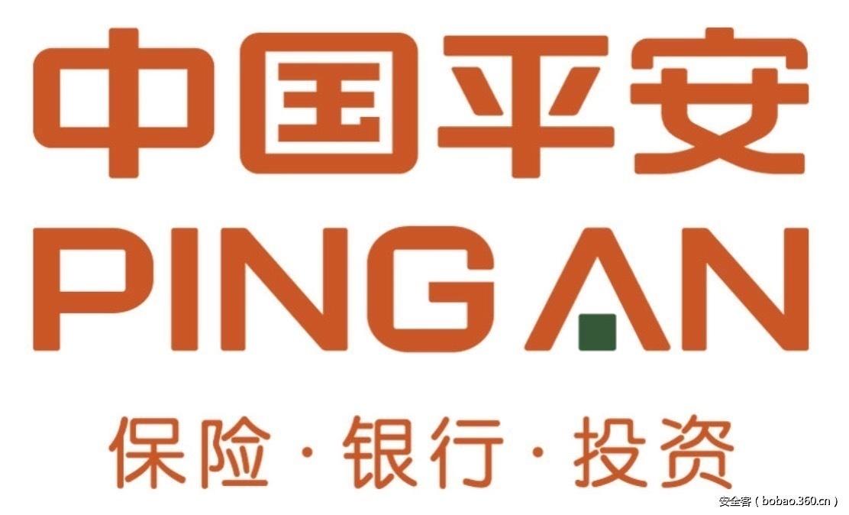 【招聘】平安科技产品安全团队诚聘安全工程师(工作地点:深圳/上海)