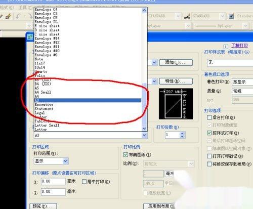 cad虚拟pdf建筑打印机cad中级设置考试试题图片