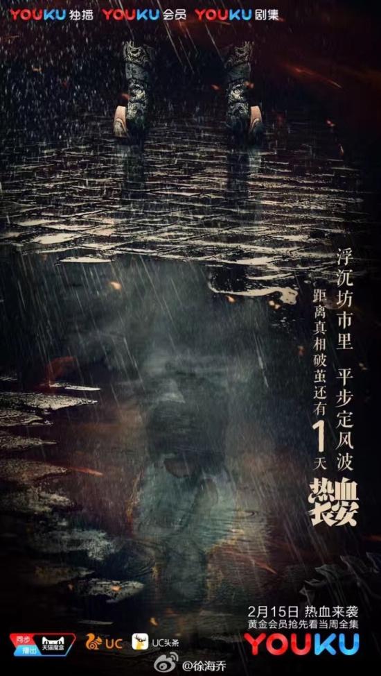 徐海乔情人节发九宫格想被表白 《醉玲珑》成双成对独