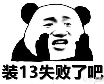 冯绍峰与神秘女双双进入酒店,有人说是赵丽颖,而赵丽颖回复亮了