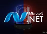 360防火墙产品针对 .NET 框架远程代码执行漏洞的升级公告
