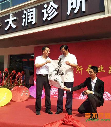 昆山市大润诊所开业庆典仪式隆重举办