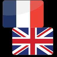 英语法语字典